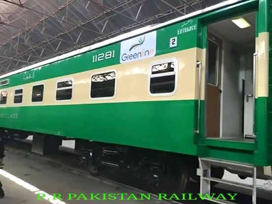 Green Line Train Pakistan Live Review A Cup Of Karachi